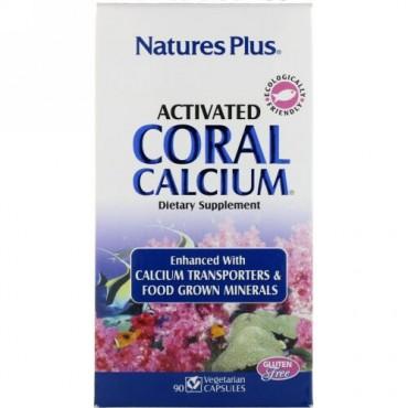 Nature's Plus, アクティべ―テッド・サンゴ・カルシウム、ベジキャップ 90 錠