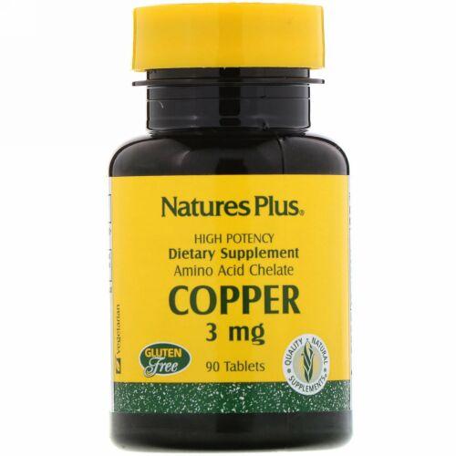 Nature's Plus, 銅, 3 mg, 90 錠剤