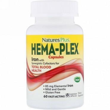 Nature's Plus, ヘマプレックス、ベジタリアンカプセル60錠