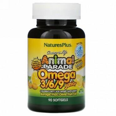 Nature's Plus, ソースオブライフ, アニマルパレード, Omega 3/6/9 Junior, 天然レモン風味, 90ソフトゼリー