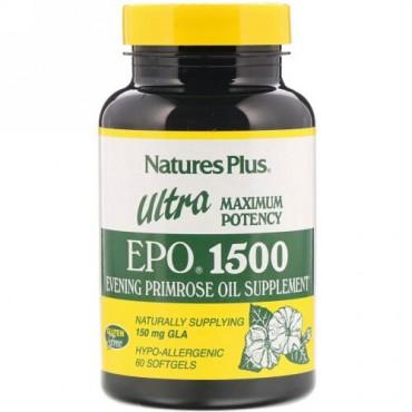 Nature's Plus, Ultra EPO 1500、マキシマム・ポテンシー、ソフトジェル 60 錠