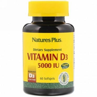 Nature's Plus, ビタミン D3、5000 IU、ソフトジェル 60 錠