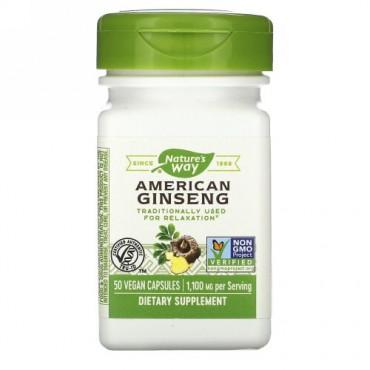 Nature's Way, American Ginseng, 1,100 mg, 50 Vegan Capsules