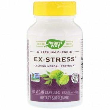 Nature's Way, エックスストレス、 445 mg、 100植物性カプセル