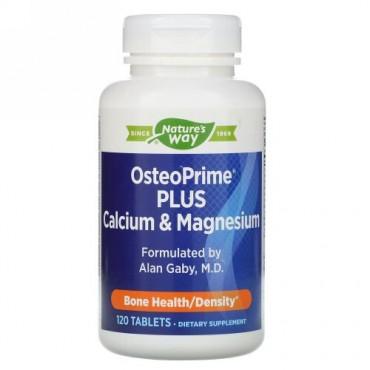 Nature's Way, OsteoPrime Plus Calcium & Magnesium, 120 Tablets