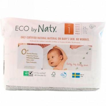 Naty, 敏感肌用オムツ、サイズ1、2〜5キロ(4-11 lbs)、オムツ25枚