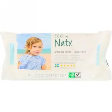 Naty, センシティブワイプ、無香、56枚 (Discontinued Item)