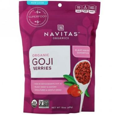 Navitas Organics, オーガニック、ゴジベリー、16オンス(454 g)