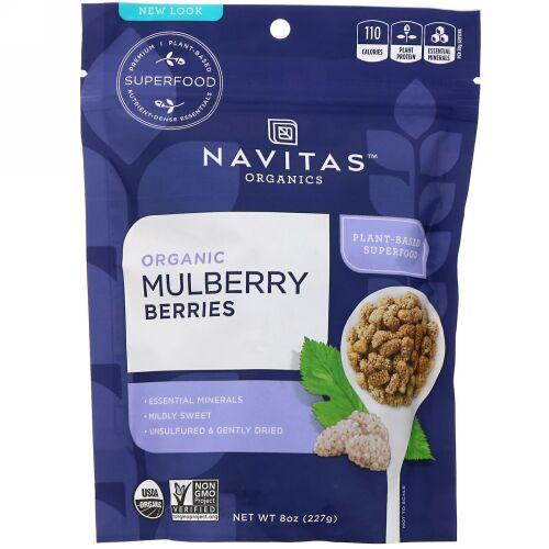 Navitas Organics, オーガニックマルベリーベリーズ、227g (8oz)