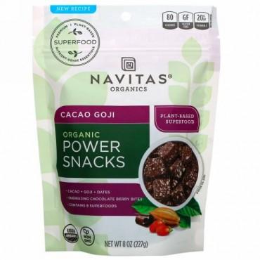 Navitas Organics, オーガニック、パワースナック、カカオ・ゴジ、8 oz (227 g)
