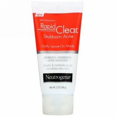 Neutrogena, Rapid Clear, 頑固なニキビ, 毎日つけたままにするマスク, 56 g