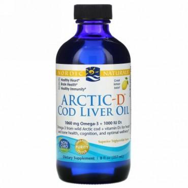 Nordic Naturals, アークティック-D タラの肝油、 レモン、 8液量オンス (237 ml)