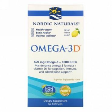 Nordic Naturals, オメガ-3D、レモン味、1000 mg、60 ソフトジェル