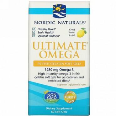 Nordic Naturals, アルティメットオメガ(究極のオメガ)、レモン、1000mg、ソフトゲル60粒
