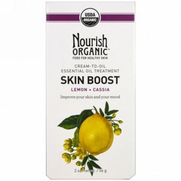 Nourish Organic, スキンブースト、レモン+カシア、2 oz (56 g) (Discontinued Item)