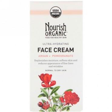 Nourish Organic, フェイス クリーム、アルガン + ザクロ、1.7 fl oz (50 ml) (Discontinued Item)