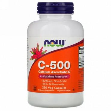 Now Foods, C-500、カルシウム・アスコルベート-C、 250 錠