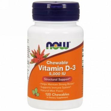 Now Foods, ビタミン D-3、ナチュラルミント味、5,000 IU、チュアブル 120 錠
