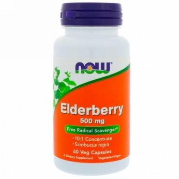 Now Foods, エルダーベリー、500 mg、60ベジカプセル