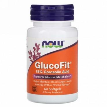 Now Foods, GlucoFit、60ソフトジェル