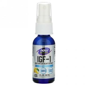 Now Foods, IGF-1、ロクジョウエキス、レモン香料、30ml(1液量オンス)