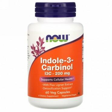Now Foods, インドル-3-カルビノール、200 mg、植物性カプセル 60粒