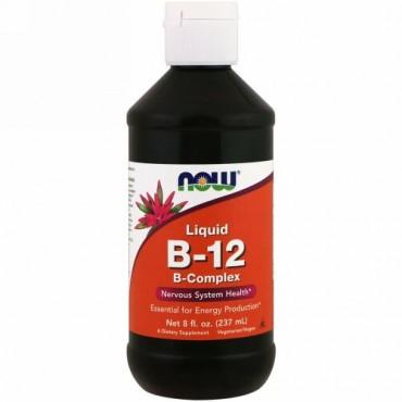 Now Foods, B-12、 液体、 B-コンプレックス、 8 fl oz (237 ml)