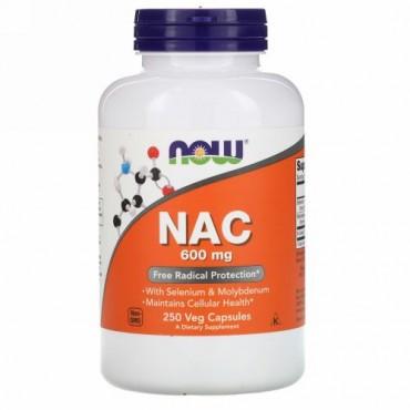 Now Foods, NAC、600 mg、植物性カプセル 250粒