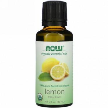 Now Foods, オーガニックエッセンシャルオイル, レモン, 1液量オンス (30 ml)