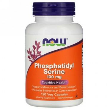 Now Foods, ホスファチジルセリン, 100 mg, 120粒(ベジタリアンカプセル)