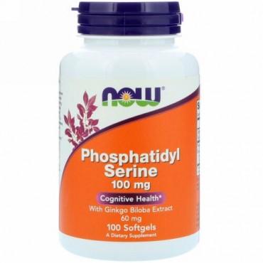 Now Foods, ホスファチジルセリン, 100 mg, ソフトジェル 100粒 (Discontinued Item)