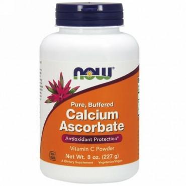Now Foods, ピュア、緩衝済カルシウムアスコルビン塩酸、ビタミンCパウダー、8オンス (227 g)