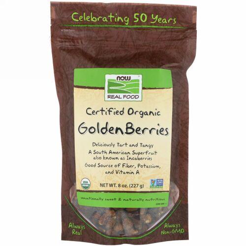Now Foods, Real Food®(リアルフード)、認証オーガニック ゴールデンベリー、8オンス(227 g)