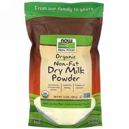 Now Foods, リアルフード, オーガニック認定スキムミルクパウダー, 12 oz (340 g)