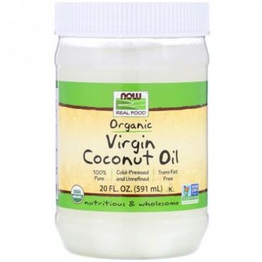 Now Foods, オーガニック バージンココナッツオイル, 20液量オンス(591 ml)