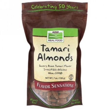 Now Foods, 本物の食品(Real Food) タマリアーモンド, 7オンス (198 g)
