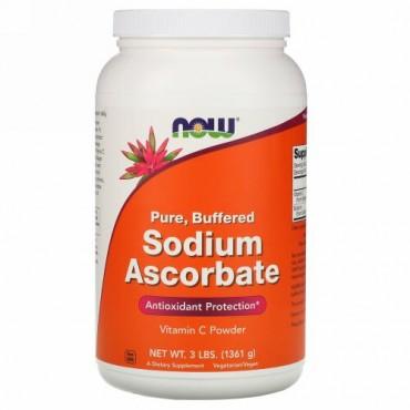 Now Foods, アスコルビン酸ナトリウム, 3 ポンド (1361 g)