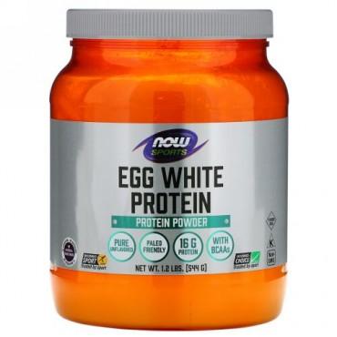 Now Foods, スポーツ、卵白プロテイン、プロテインパウダー、544g(1.2ポンド)