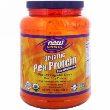Now Foods, スポーツ、オーガニックエンドウ豆プロテイン、天然に無風味、1.5 lbs (680 g)
