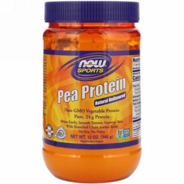 Now Foods, エンドウプロテイン、天然 香料無添加、12 oz (340 g)