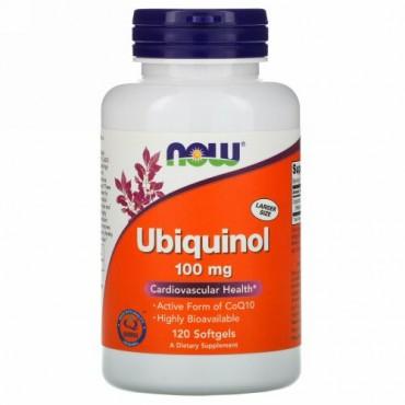 Now Foods, ユビキノール, 100 mg, 120ソフトゼリー