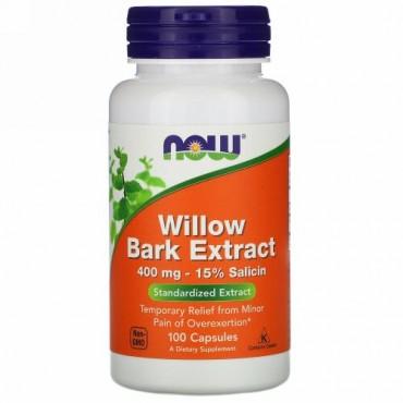Now Foods, ウィローバークエキス、400 mg、100カプセル