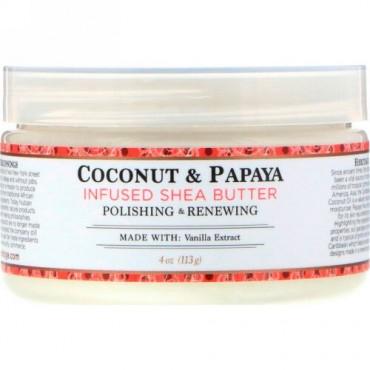 Nubian Heritage, シアバター、ココナッツとパパイヤを注入、4 oz (113 g) (Discontinued Item)