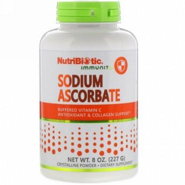 NutriBiotic, イミュニティ、アスコルビン酸ナトリウム、クリスタラインパウダー、227g(8oz)