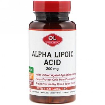 Olympian Labs, αリポ酸, 200 mg, 60粒(ベジタリアンカプセル) (Discontinued Item)