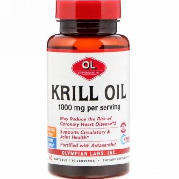 Olympian Labs, オキアミ油, 1,000 mg, 60ソフトゼリー