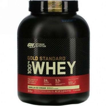 Optimum Nutrition, Gold Standard 100% Whey(ゴールドスタンダード100%ホエイ)、バニラアイスクリーム、2.27kg(5ポンド)