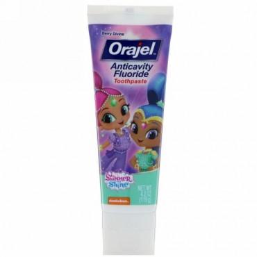Orajel, シマー&シャイン 虫歯予防フッ素練りハミガキ、ベリーディバイン、4.2 oz (119 g)