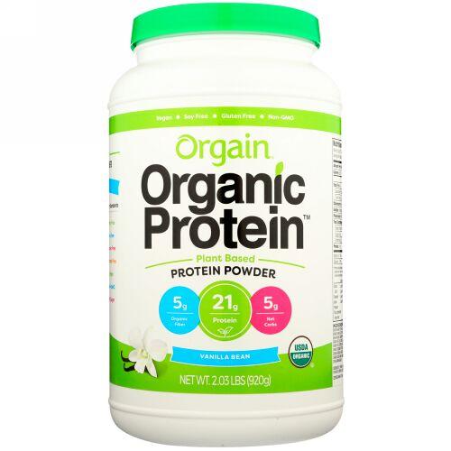 Orgain, オーガニックプロテインパウダー、植物性、バニラ豆、2.03 lbs (920 g)