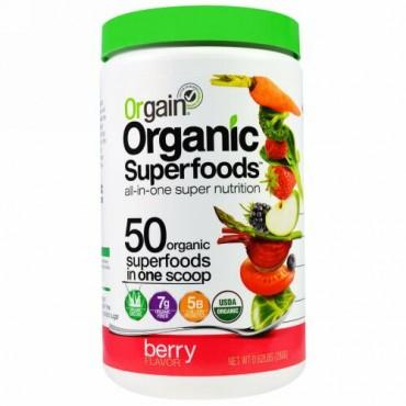 Orgain, オーガニク・スーパーフード、オールインワン・スーパーニュートリション、ベリー風味、0.62ポンド(280g)